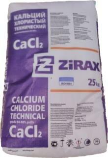 CalciumChloride (parel) 25kg